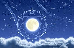 kitayskiy-goroskop-o-kotorom-vyi-ne-znali-mini