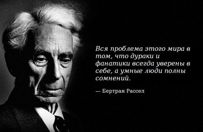 ЭФФЕКТ ДАННИНГА - КРЮГЕРА